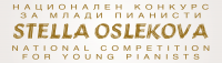 """Finale des Klavierwettbewerbs """"Stella Oslekova"""" 2016"""