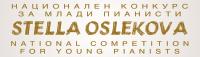 Final of the Stella Oslekova Piano Competition 2018